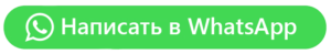 ватсап бабы нины